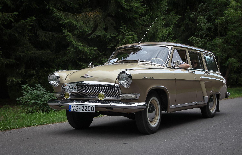 gaz-22-1970