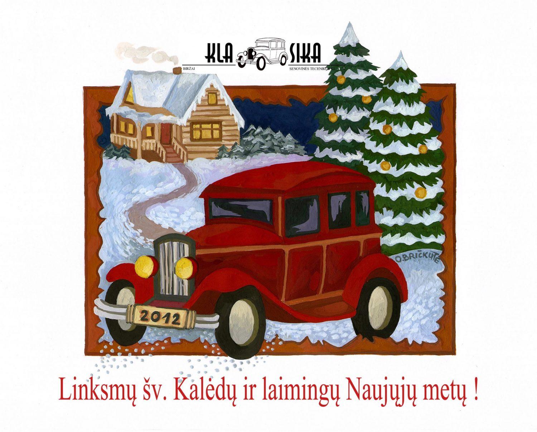 2011 m. kalėdinis atvirukas