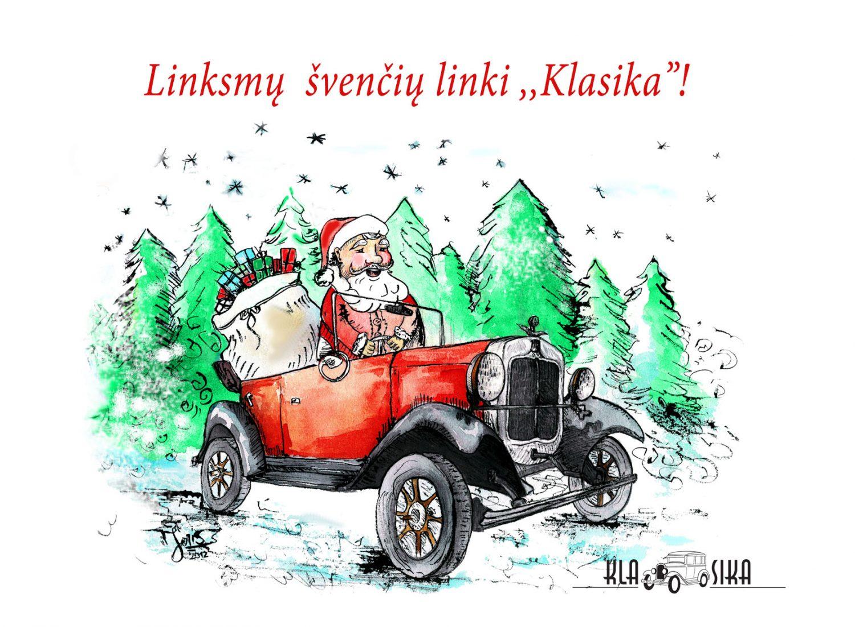 2012 m. kalėdinis atvirukas