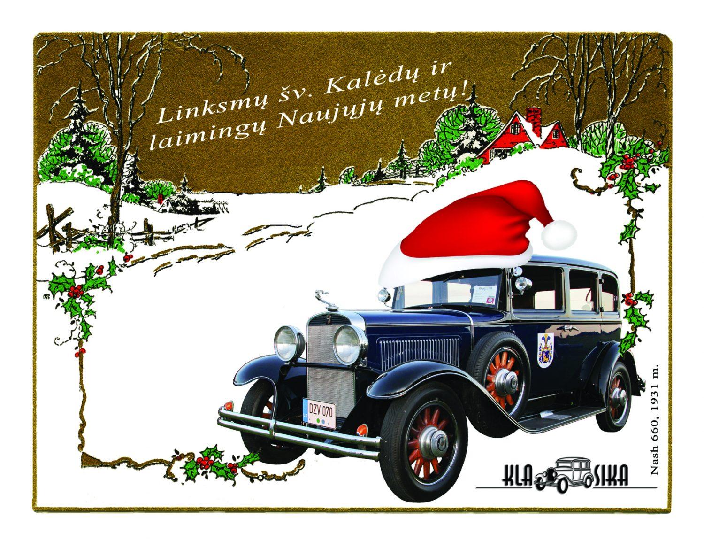 2013 m. kalėdinis atvirukas