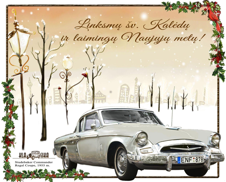 2014 m. kalėdinis atvirukas
