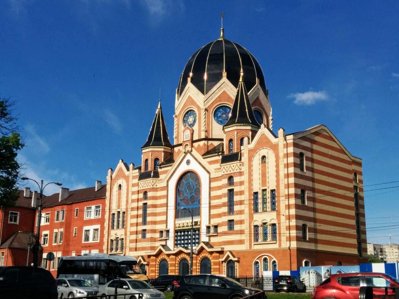 Kaliningrado zydu cerkve